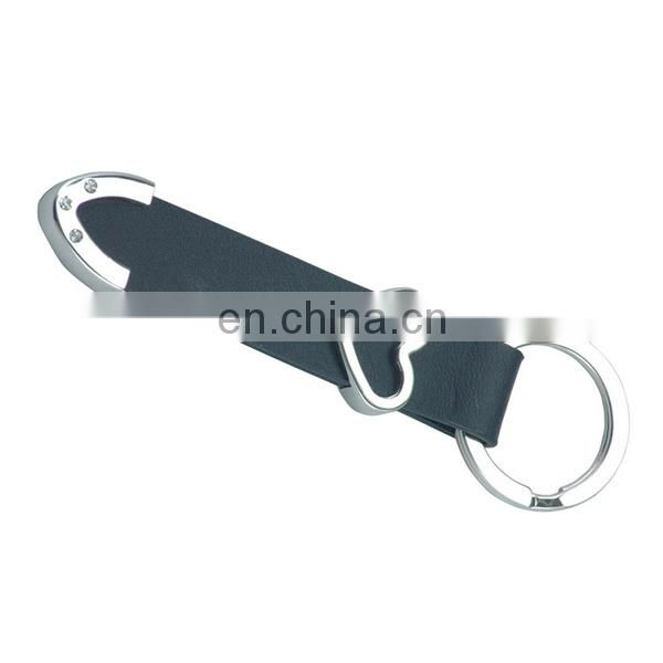 CUSTOM LOGO HIGH CLASSIC CHINESE CREATIVE LEATHER KEYCHAIN