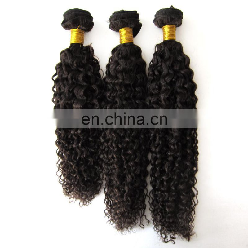 2017 hot sale kinky curly malaysian virgin hair skin weft hair extension