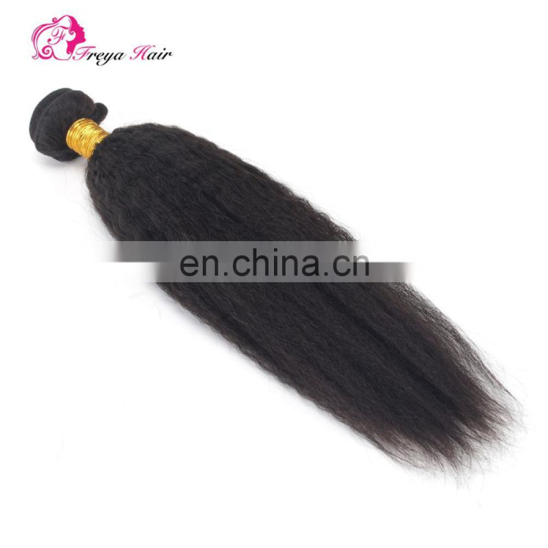 2017 hot sale kinky straight 8a grade natural raw indian hair