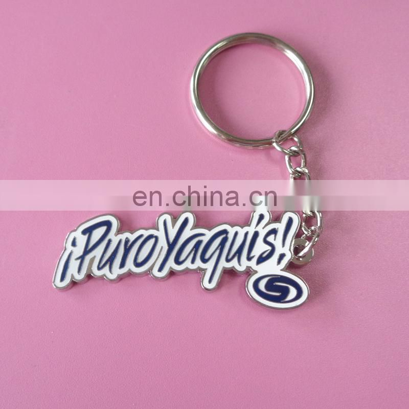 square shaped custom engraved logo company promotional gifts customized metal keychain