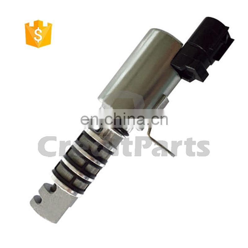 Camshaft Timing Oil Control Valve for MAZDA 474Q12422A