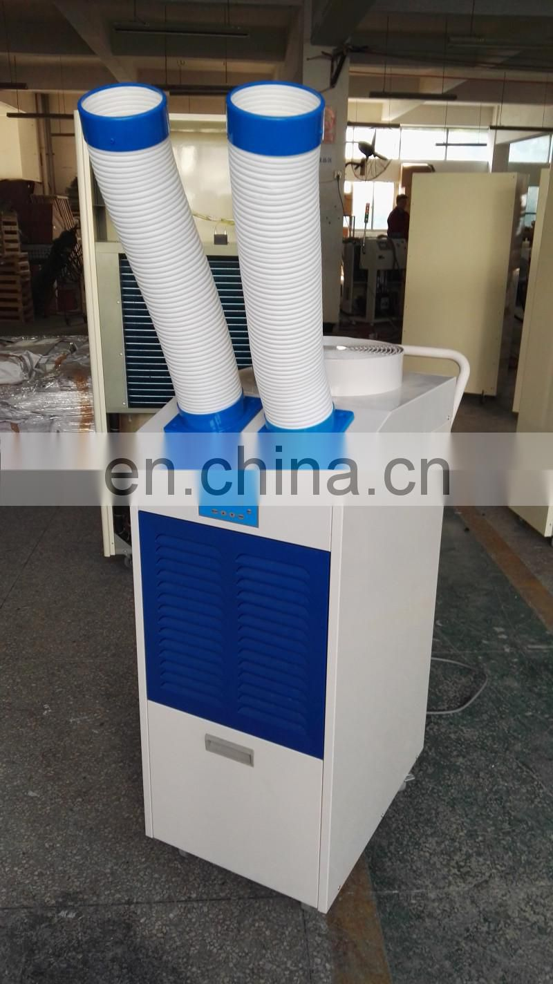 Movable not split air codnitioner for industrial commercial air cooling