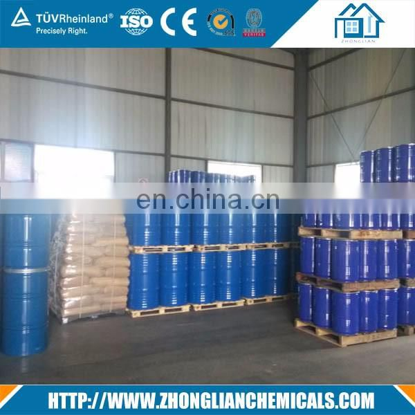 Market price USP grade pure 95% 99% 99.7% 99.9% liquid vegetable glycerin for sale