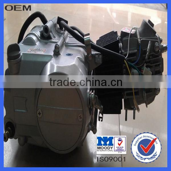 skygo 110cc engine of motorcycle/tricycle/ATV engine from
