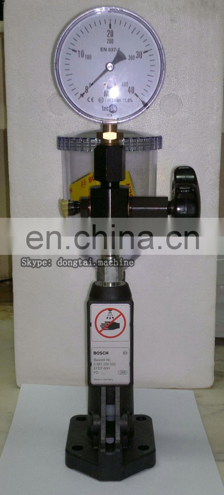 S60H Diesel Injection Nozzle Tester PS60H