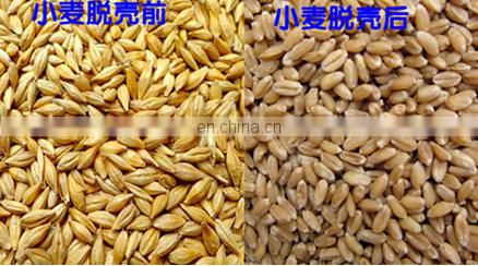 electric oat peeling machine/wheat and barely peeling machine for sale