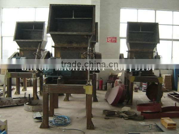 waste plastic crusher machine prices competitive