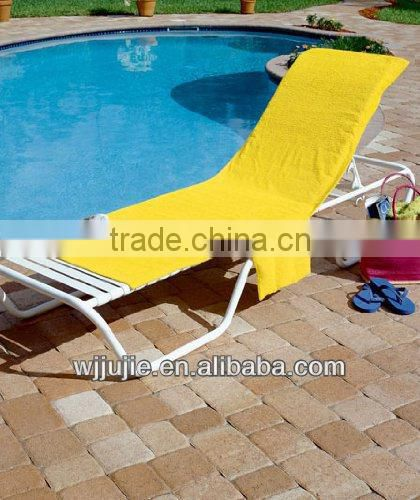 Magic Lounge Chair Cover towel