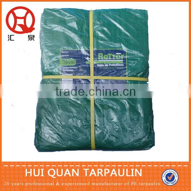 Sell to Yemen 57gsm pe tarpaulin