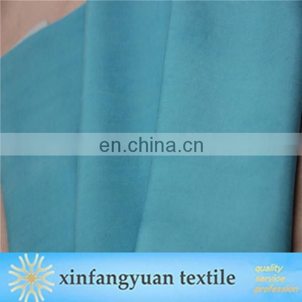 XFY dyeing tencel twill fabric