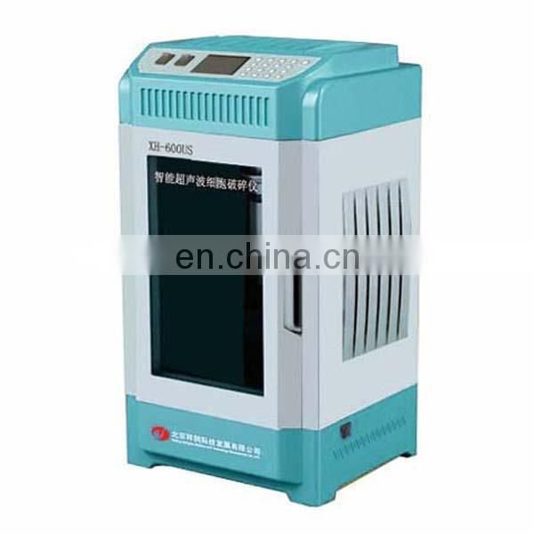 XH-800US intelligent ultrasonication cell disruption