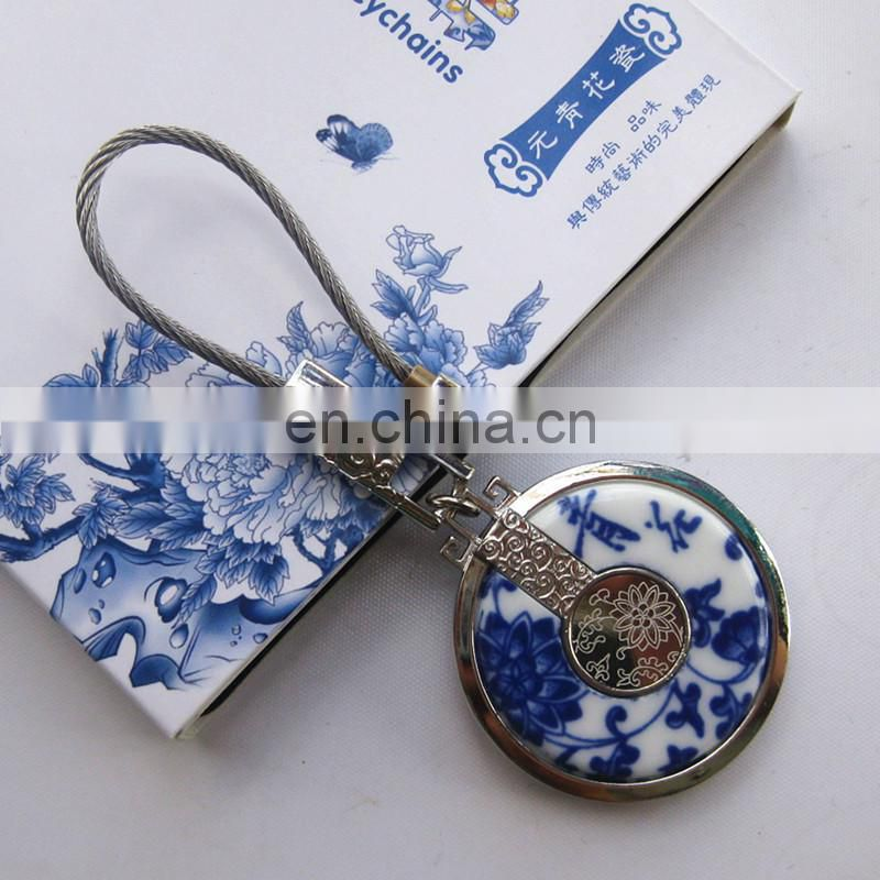 Winho China porcelain keychain with blue and white