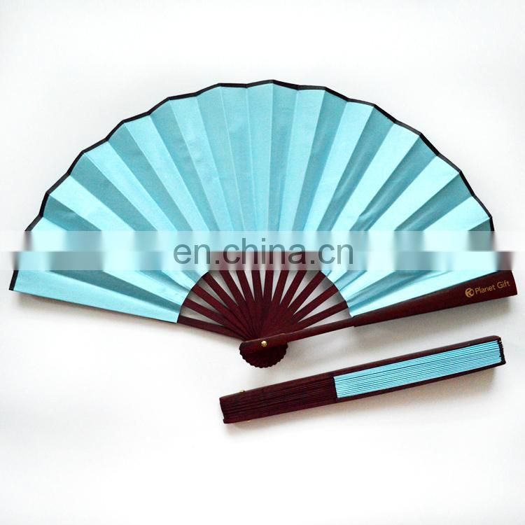 "10"" Paper Folding Fans with Bamboo Ribs"