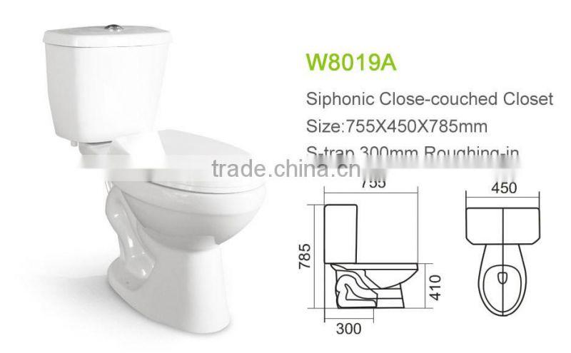Stupendous Export China Bathroom Hidden Cam Male Toilet Of South Machost Co Dining Chair Design Ideas Machostcouk
