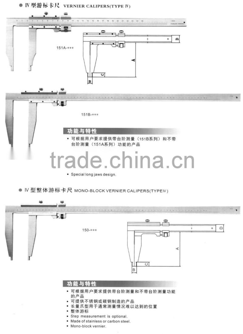 Carbone Steel Or Stainless Vernier Calipers Type Iv Of Caliper Diagram