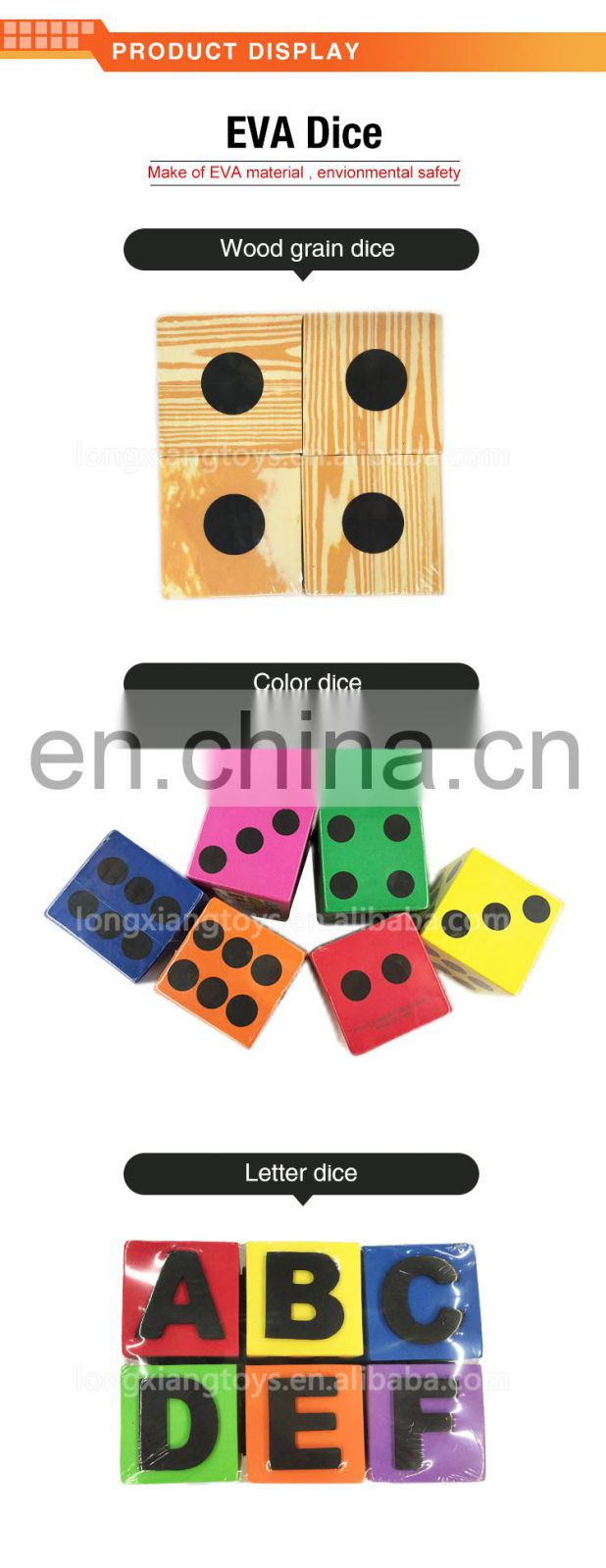 Promotion stress dice polyurethane foam cube fro wholesale