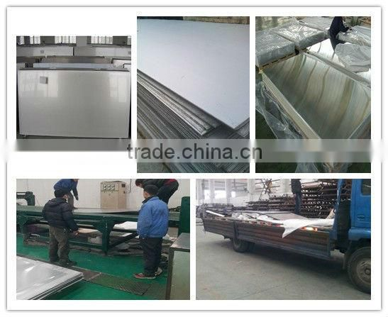 high quality SAF 2304 stainless steel sheets