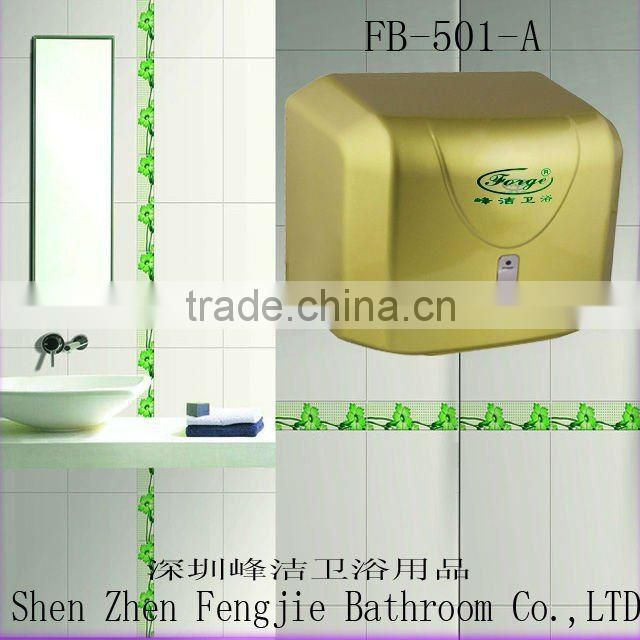 automatic place saving high power hand dryer