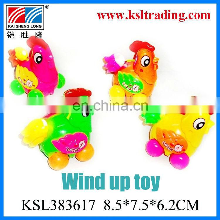 plastic toy wind up sea horse