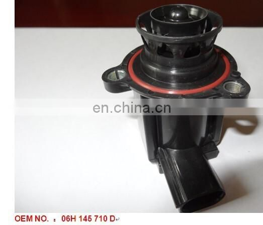 06H145710D Turbo Electric Actuator for AUDI,VW,SKODA,SEAT