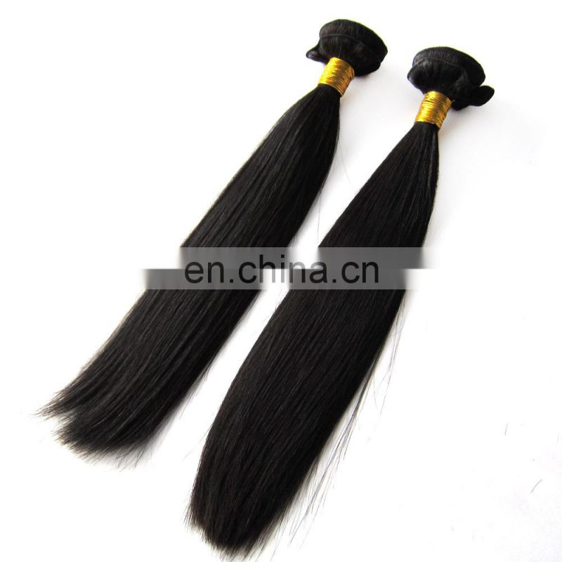 8A virgin hair straight brazilian hair straightening free sample hair bundles