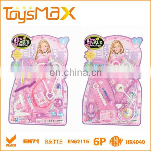 Newest Plastic Kids Doctor Set Toy for Children