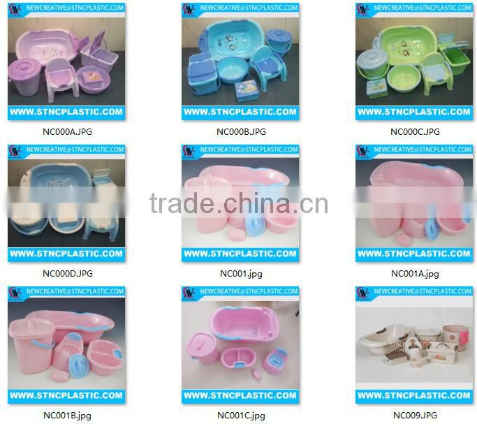 BABY CARE PLASTIC BABY BATH TUB SET FOR WEST AFRICA