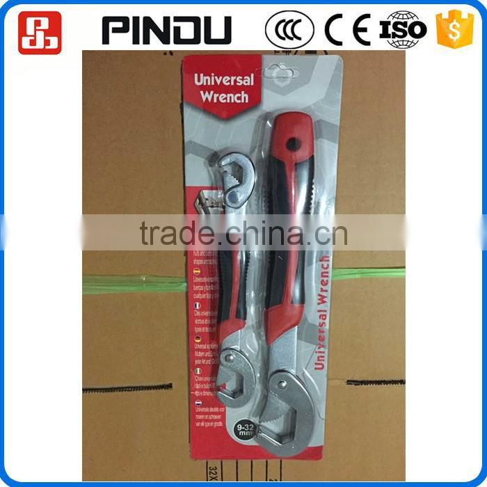 Lightweight adjustable double socket ratchet wrench
