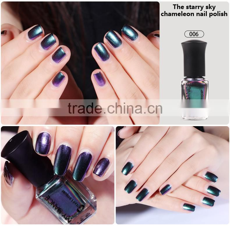 New Nail Art Design Metallic Color Holo Pigment Holographic Gradient Non Toxic Laser Nail Polish