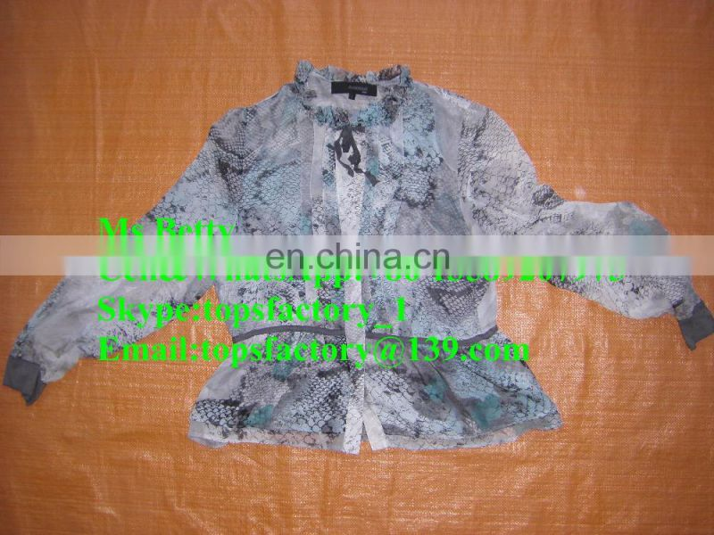 super cream used clothing
