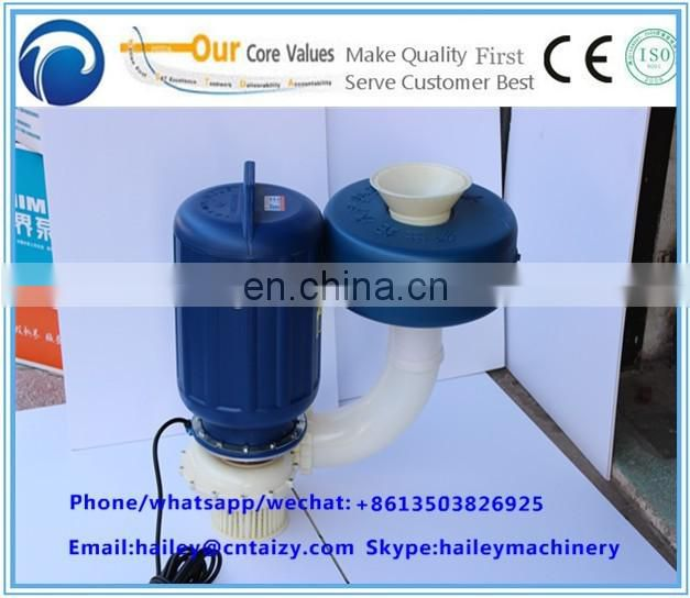 aquarium oxygen generator fish pond oxygen machine taizy