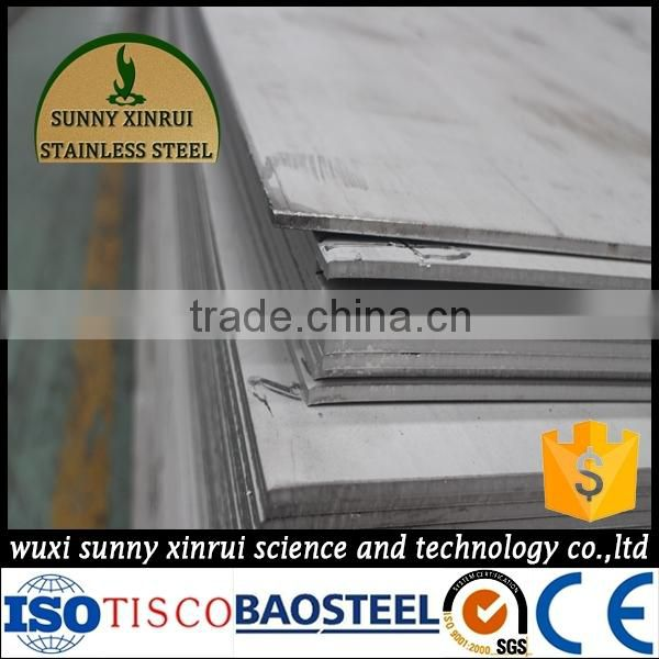 buying in large quantity hot rolled 304 10mm stainless steel sheet