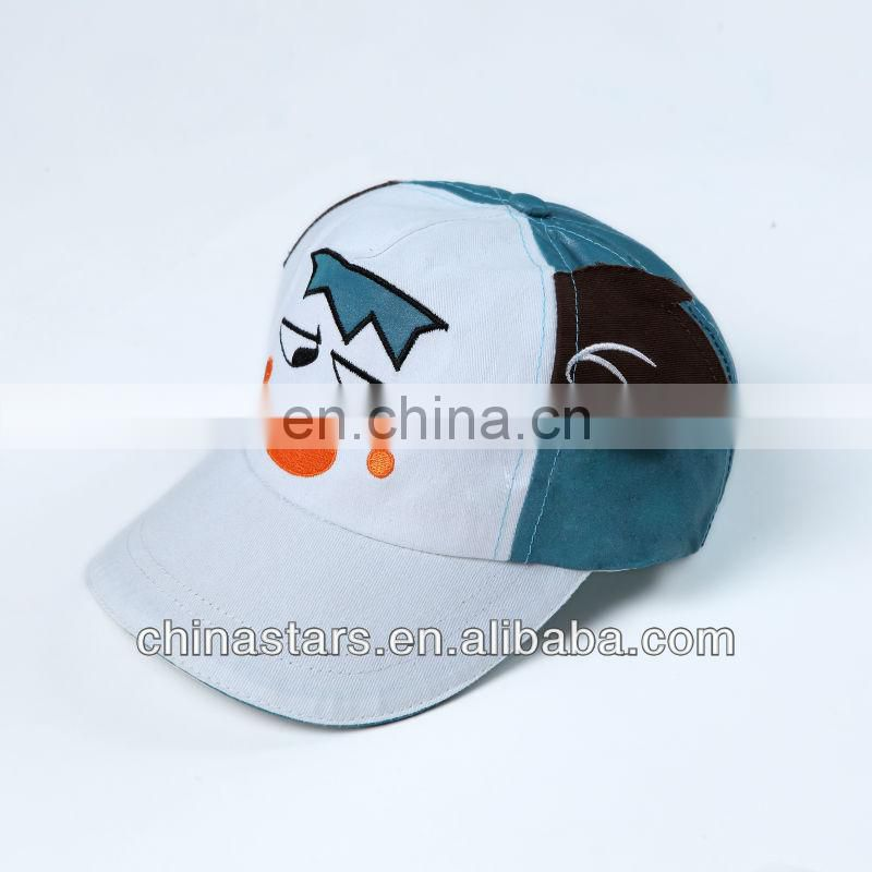 children lovely cartoon safety cap