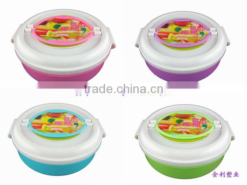 Good quality hot sales plastic food storage container