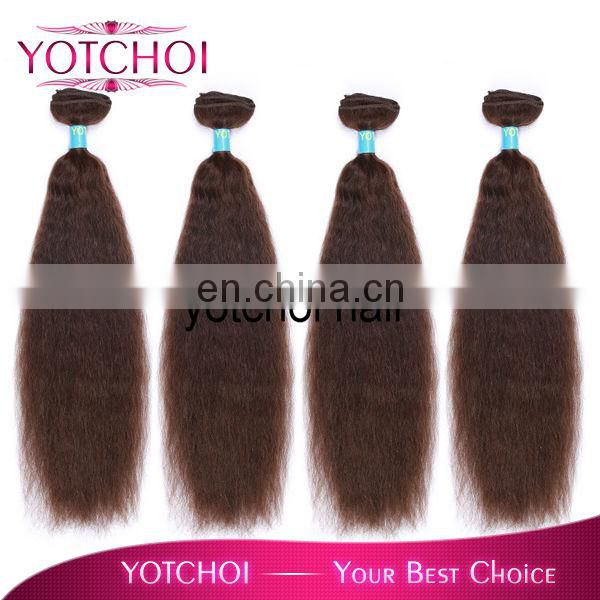 AAAAA grade Qingdao hair products Brazilian human hair