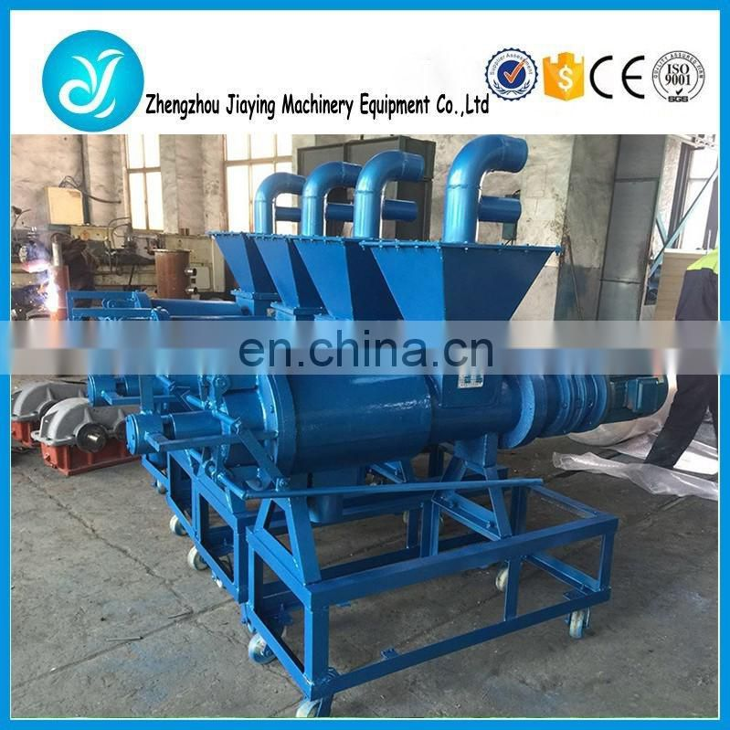 Cow dung manure crushing machine/Manure dewatering machine