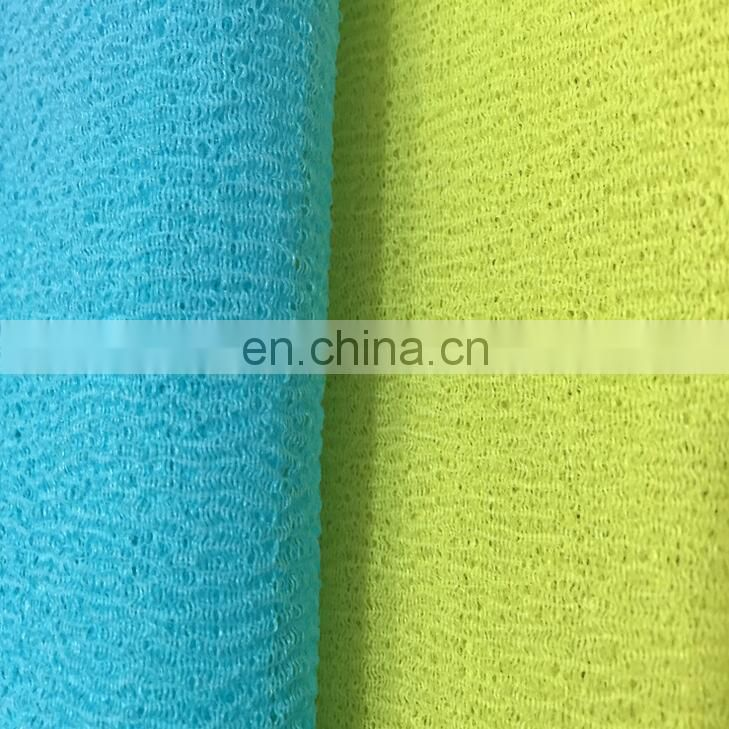 Various colors nylon beauty skin care wash cloth shower towel
