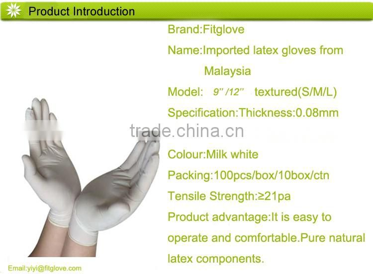 Hot sales medical disposable natural latex examination gloves powder