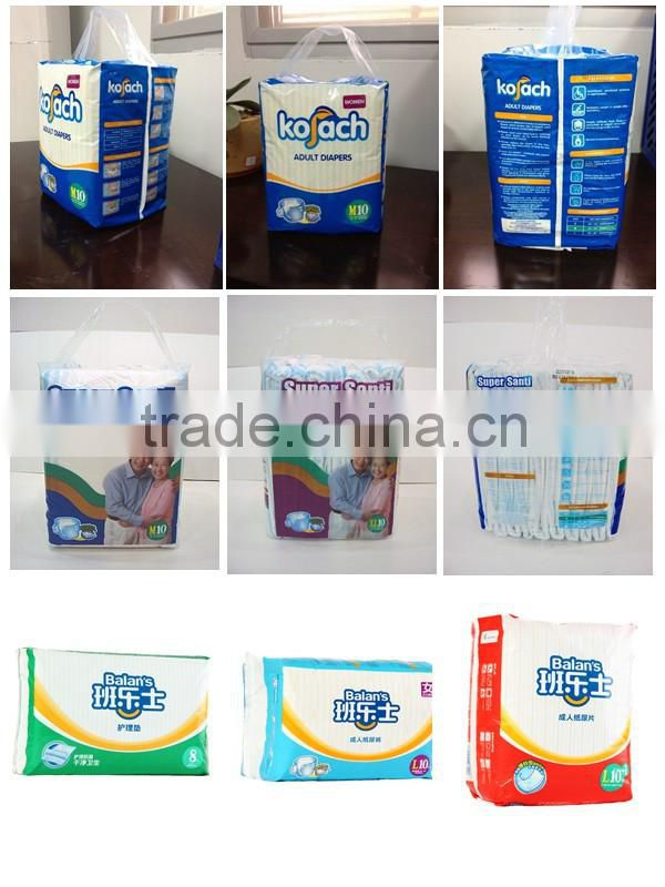 Wholesale B grade adult diapers in Pakistan