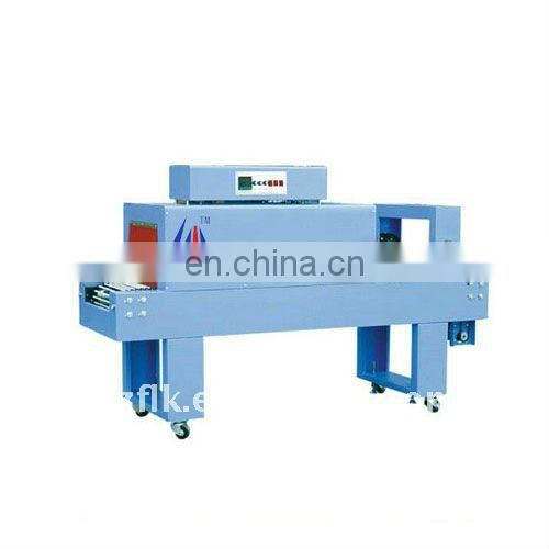 FAR IR shrink film machine