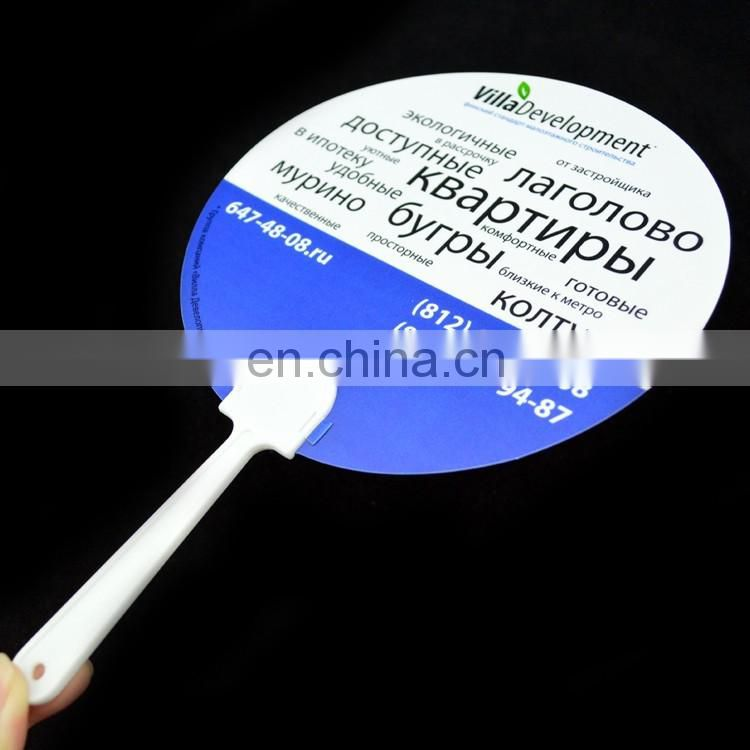 Russia Round PP Hand Fan