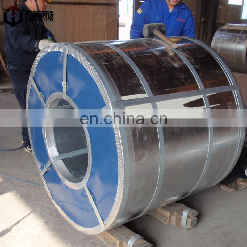 BS Standard galvanized steel coil price in China  Wholesaler