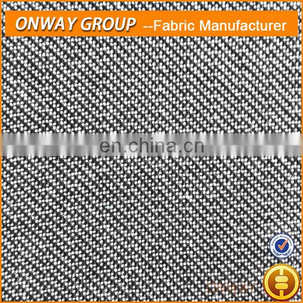 Onway Textile hatchi Jacquard machine made sweater knit fabric