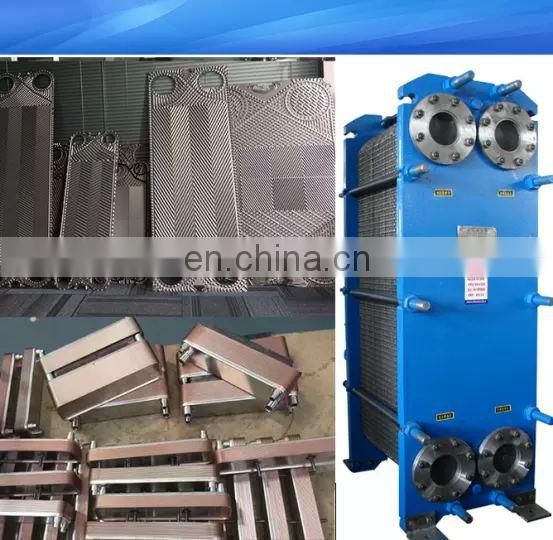 small cross flow sondex aluminum plate type heat fin exchanger price and frame price