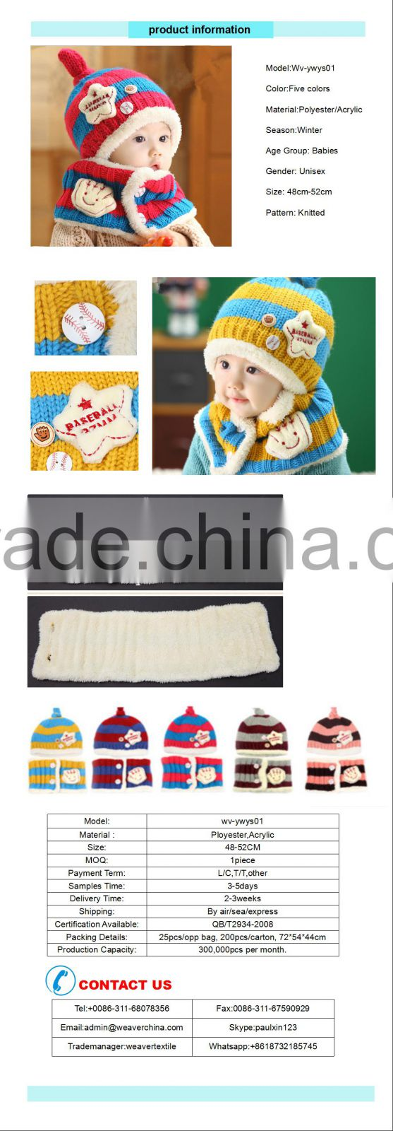 Promotion High Quality Boy/girl Warm Beanie Hat and Scarf Winter 3-48months Baby Child Knit Cap&hat and Scarf