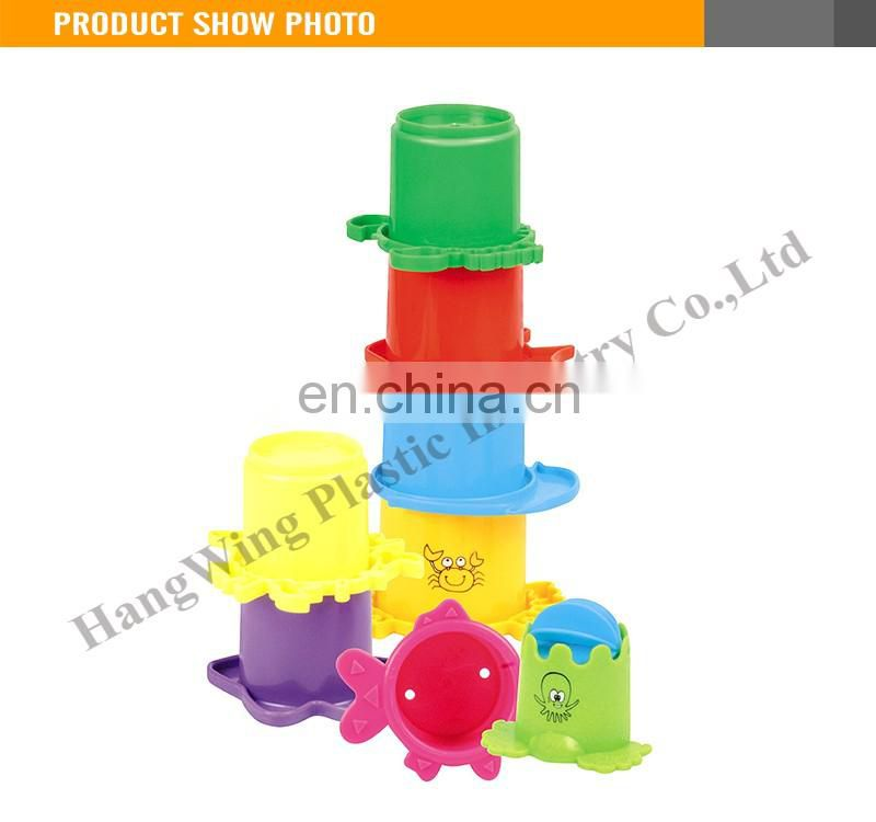Eco-friendly funny baby stacking cups