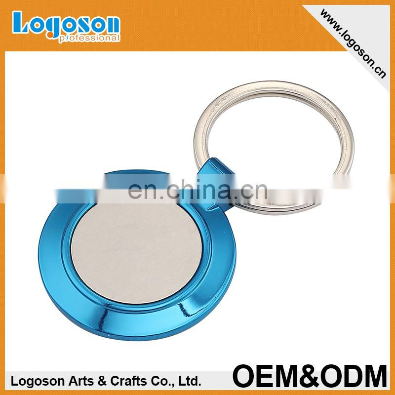 Custom Cheap Blank Metal Key Chain With Logo Printing for promotion