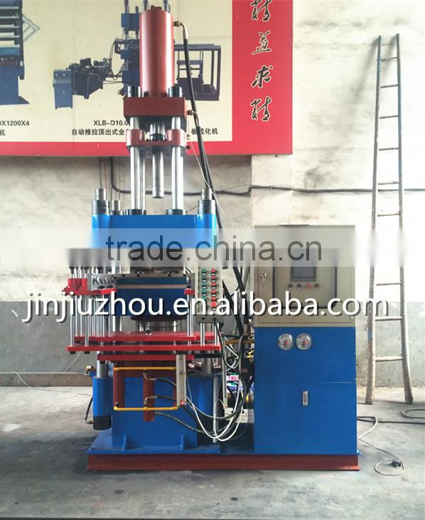 2016 rubber injection moulding machine, vertical plastic injection molding/moulding machine Image