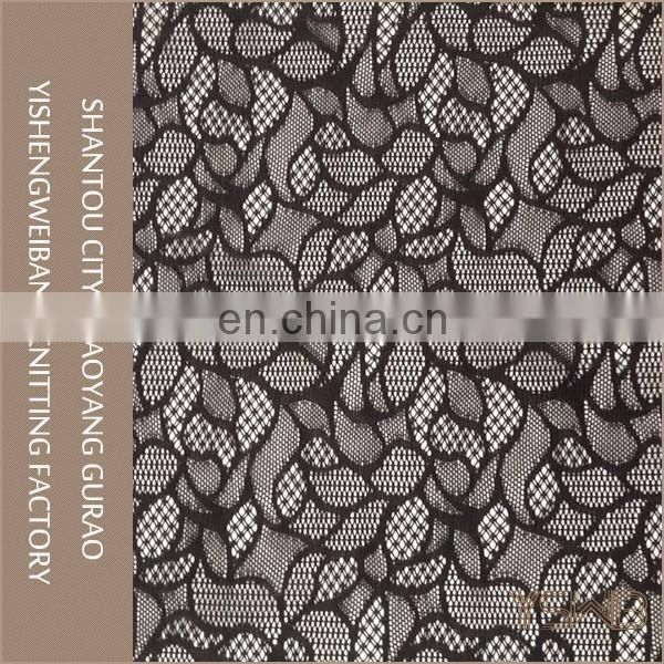 High quality fashion comfortable knitted spandex dentelle lace fabric