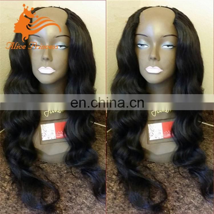 body wave brazilian human hair u part wigs for black woman middle part u part wigs for balck woman on sale